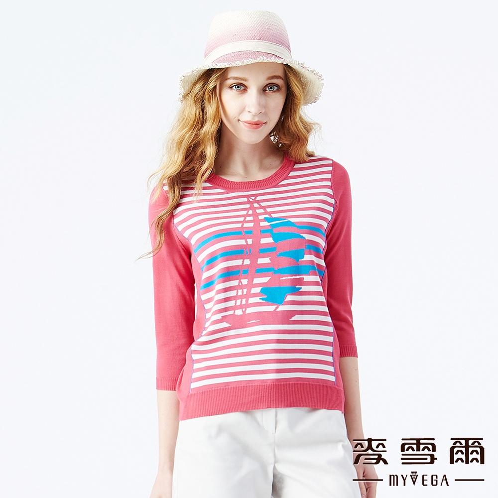【麥雪爾】撞色橫條船帆緹花針織衫-桃紅