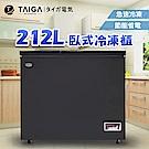 福利品 大河TAIGA 212L 臥式冷凍櫃 黑色