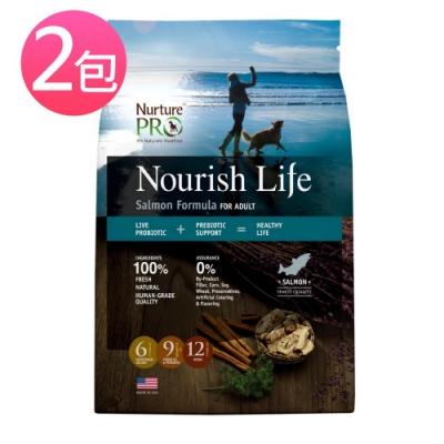 【Nurture PRO】天然密碼 低敏鮭魚/成犬 12.5lb/5.7kg(2入組)