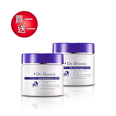 Dr.Douxi 朵璽 絲光瑩亮極緻髮膜 250ml 買一送一