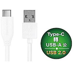 【2入促銷】FoneStuff USB2.0 Type-C 1米傳輸充電線 FSC100U