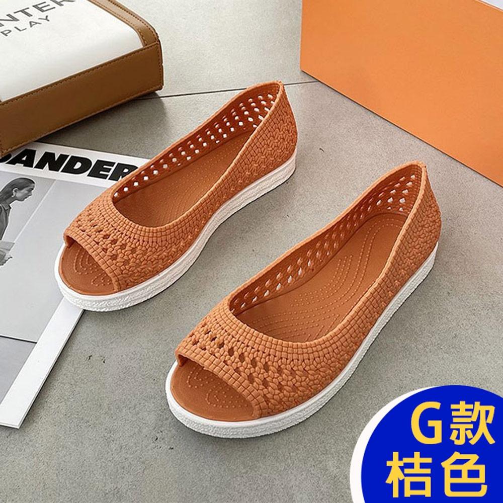 [時時樂限定]-KW韓國美鞋館 晴雨兩穿防水懶人鞋涼鞋涼跟鞋 (G款-桔)