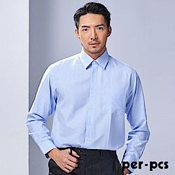 per-pcs 率性型男舒適襯衫_717453