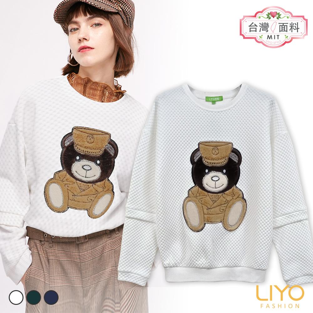 上衣-LIYO理優-進口立體織紋休閒寬鬆俏皮熊T恤