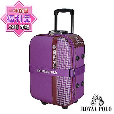 (福利品  29吋)  千鳥紋2輪加大旅行箱/行李箱