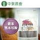 【中寮農會】紫米黑木耳粉(300gx2包) product thumbnail 1