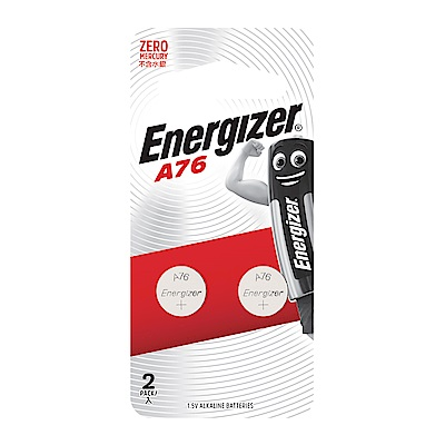 勁量  鈕扣型鋰電池 A76 (2入)