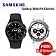 SAMSUNG 三星 Galaxy Watch 4 Classic 智慧手錶 R880 42mm 藍芽版 product thumbnail 1
