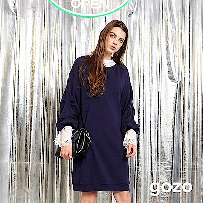 gozo 華麗褶袖後背縷空長版棉質洋裝(深藍)