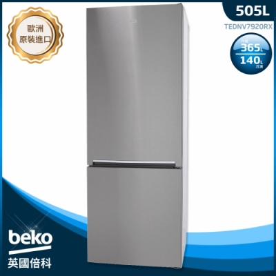 beko英國倍科 505L 歐洲製 變頻深色不鏽鋼上下門冰箱 TEDNV7920RX