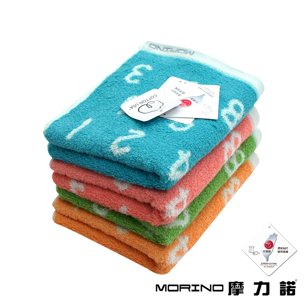 MORINO摩力諾 美國棉魔幻數字緹花毛巾(超值4條組)