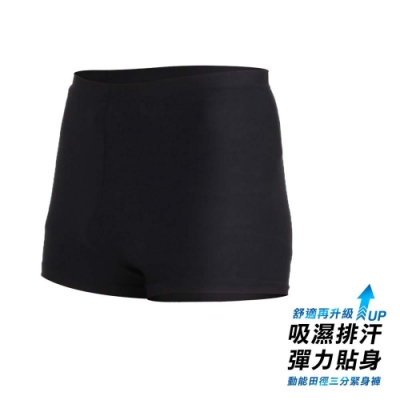 HODARLA 男女 動能田徑三分緊身褲 黑