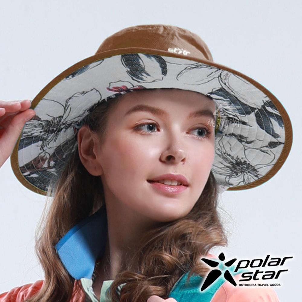 PolarStar 輕量防潑水雙面圓盤帽 遮陽帽『土黃』P16518