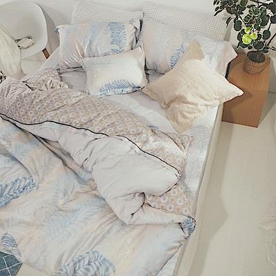 絲薇諾 MIT40支天絲 仲夏嵐歌 加大四件式-薄床包鋪棉被套組