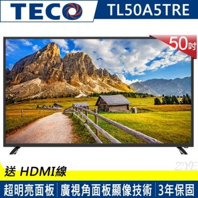 [館長推薦]TECO東元 50吋 FHD 低藍光液晶顯示器+視訊盒 TL50A5TRE