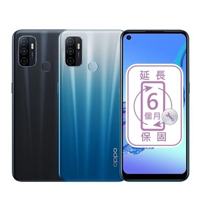 OPPO A53 6.5吋 (4G/64G) 輕薄大電量智慧型手機