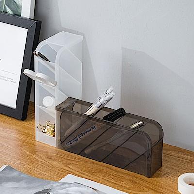 樂嫚妮 筆/桌面收納/辦公文具/可疊加收納/四格-寬5X深9.2X高20.5cm