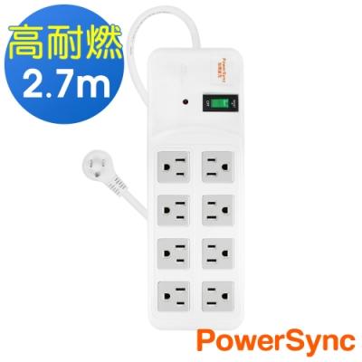 群加 PowerSync 高耐燃1開8插尿素安全防雷擊延長線/白色/2.7m