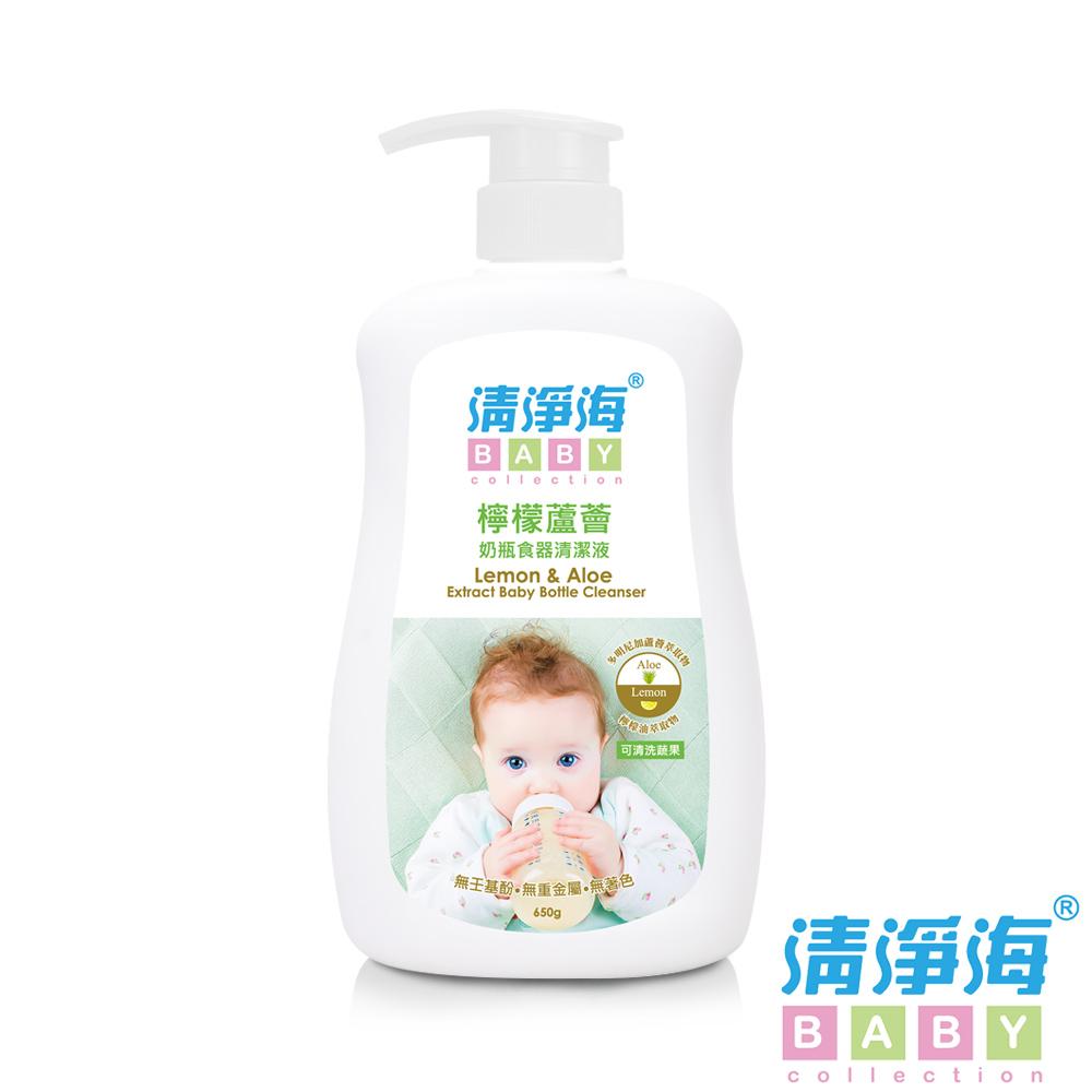 清淨海 BABY系列檸檬蘆薈奶瓶食器清潔液 650g(箱購6入組)