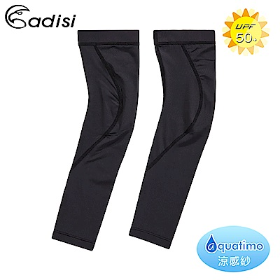 ADISI Aquatimo 吸濕涼爽抗UV立體剪裁袖套AS18053 / 黑色