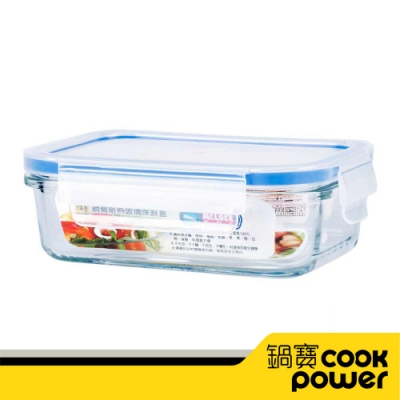 【CookPower鍋寶】耐熱玻璃保鮮盒(400ml) BVC-0401-1