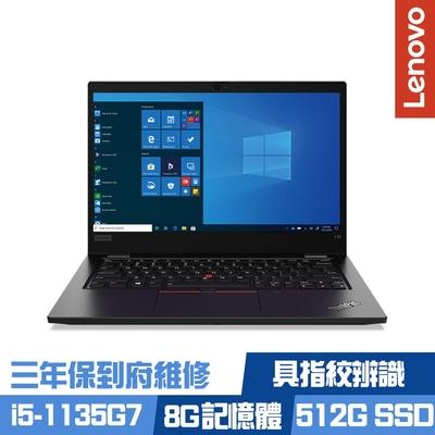 Lenovo L13 Gen2 13.3吋商務筆電 i5-1135G7/8G/512G PCIe SSD/ThinkPad/Win10Pro/三年保到府維修