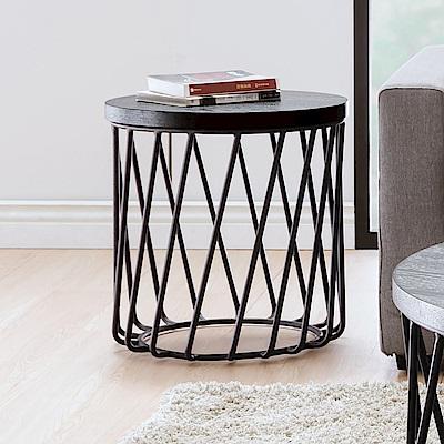 Bernice-傑思1.6尺圓形黑色小茶几/邊桌-47x47x50cm