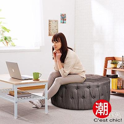 C est Chic_大人的華麗盛宴大椅凳-黑灰色