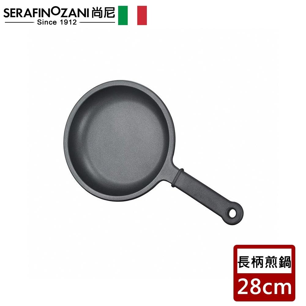 SERAFINO ZANI 黑鑽系列不沾長柄平底鍋/煎鍋28CM