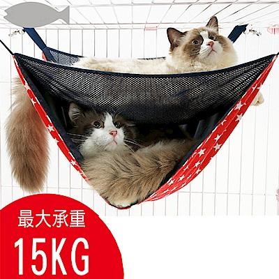 寵愛有家-春夏雙層透氣網布貓咪小犬掛鉤吊床(貓咪吊床)