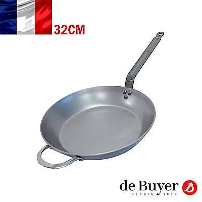 de Buyer畢耶 原礦蜂蠟系列-法式傳統柄平底鍋32cm(附握耳)