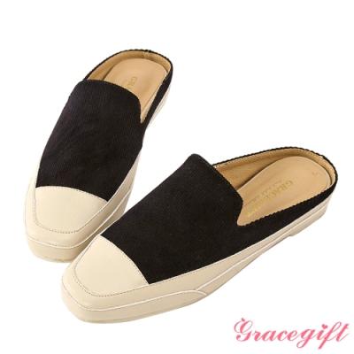 Grace gift-素面方頭絨布平底穆勒鞋 黑