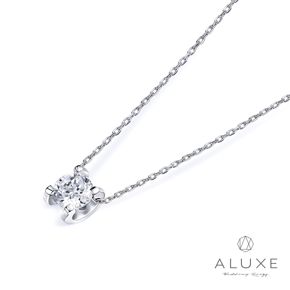 ALUXE 亞立詩 18K金0.50克拉FVS3 經典鑽石項鍊