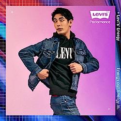 Levis 男款 牛仔外套 LEJ 3D剪裁