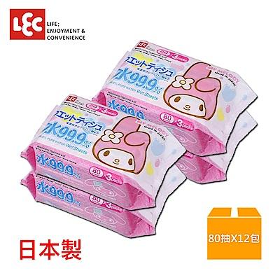日本LEC My Melody純水99.9%濕紙巾 80抽x12包箱購組