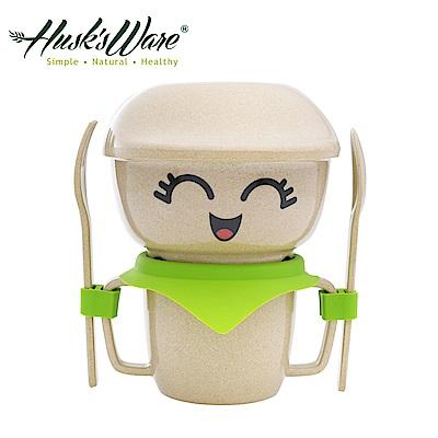 美國Husk's ware 稻殼天然無毒環保兒童餐具經典人偶迷你款-綠色
