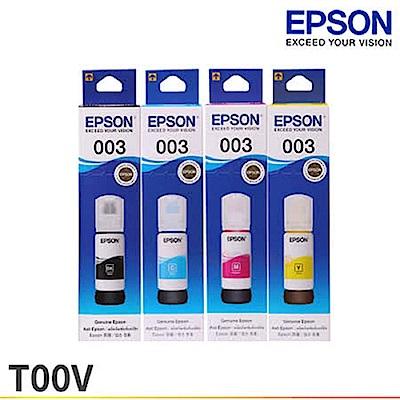 EPSON C13T00V100~C13T00V400 原廠填充墨水(ㄧ組4色)