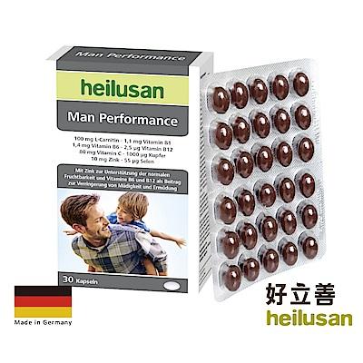 德國 heilusan 好立善 精力充沛複方膠囊 (30粒)
