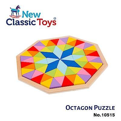 荷蘭New Classic Toys 幼幼彩色幾何七巧積木-10515