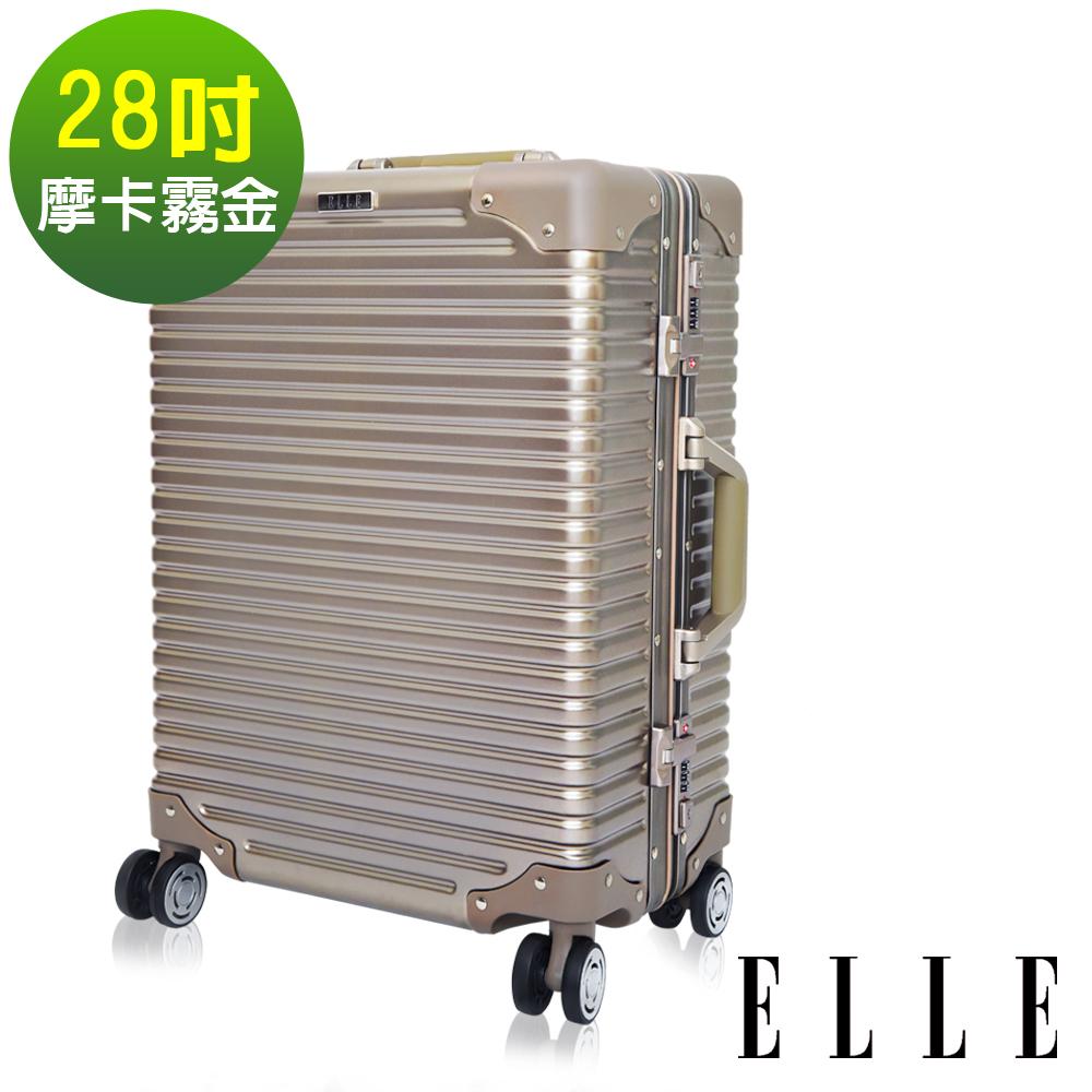 福利品 ELLE Brutus復古假期系列- 28吋裸鑽霧面純PC橫條紋鋁框行李箱-摩卡霧金