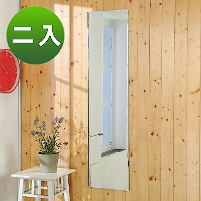 BuyJM 無框斜邊加長型壁貼鏡/裸鏡(<b>2</b>入組) 30x120cm