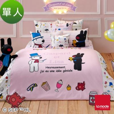La mode寢飾 甜蜜魔法師環保印染100%特級精梳棉被套床包組(單人)