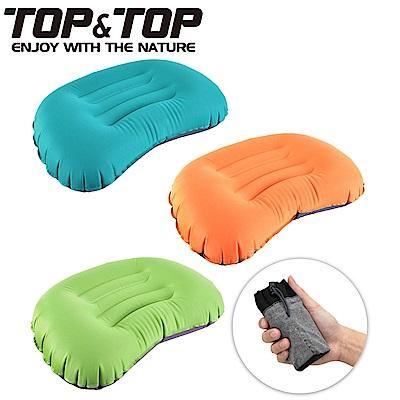 韓國TOP&TOP 人體工學超輕便攜式口袋充氣睡枕 三色任選