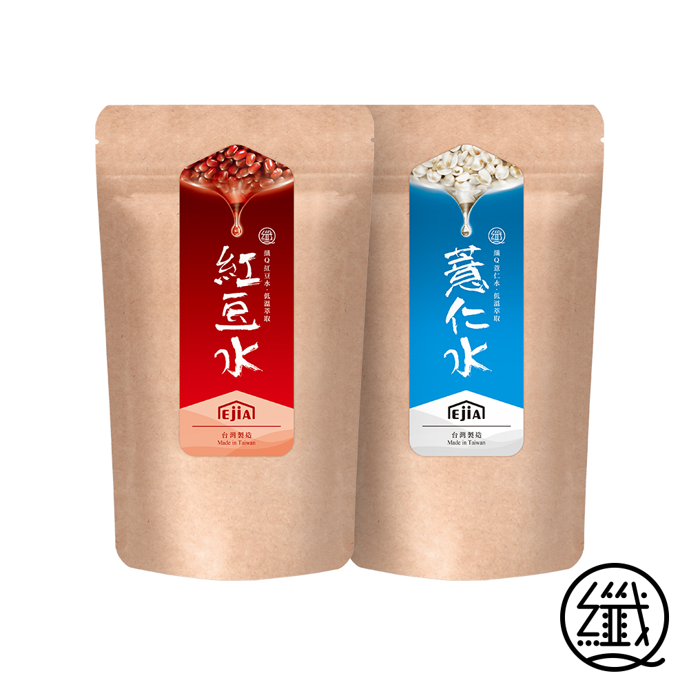 纖Q紅豆水+薏仁水(2g*30入/2包)