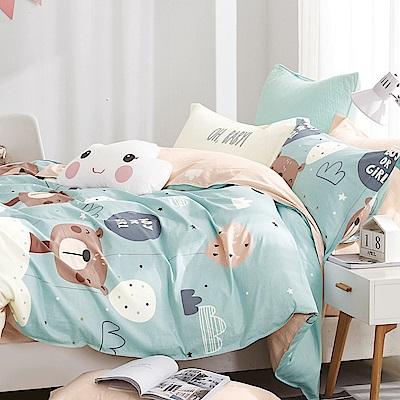 La Lune 台灣製100%40支精梳純棉雙人床包枕套三件組 熊熊樂園