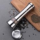 PUSH!餐廚用品 不鏽鋼陶瓷芯胡椒粒研磨器D128