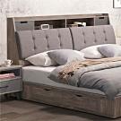 文創集 庫克現代6尺亞麻布雙人加大床頭箱(不含床底)-182x30x112cm免組