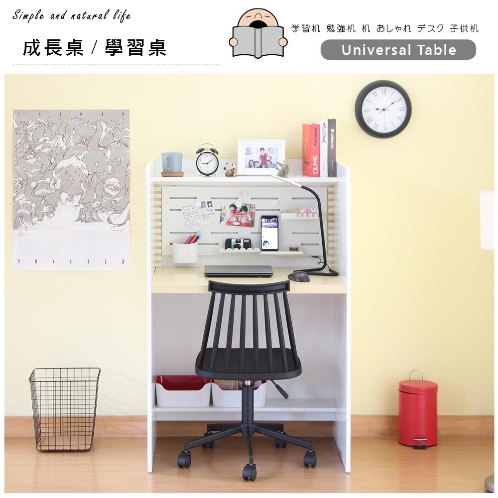 【RICHOME】智厚學習書桌B-R-DE284  81 x 60 x 121.7 CM