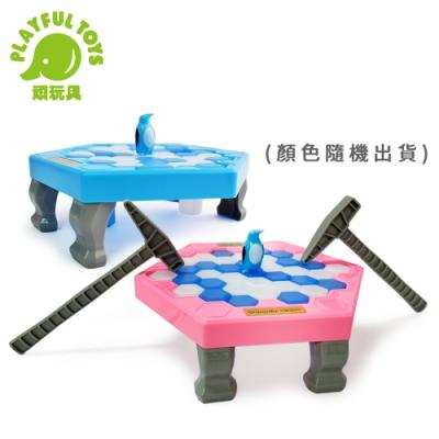 Playful Toys 頑玩具 企鵝敲冰塊 (派對桌遊)