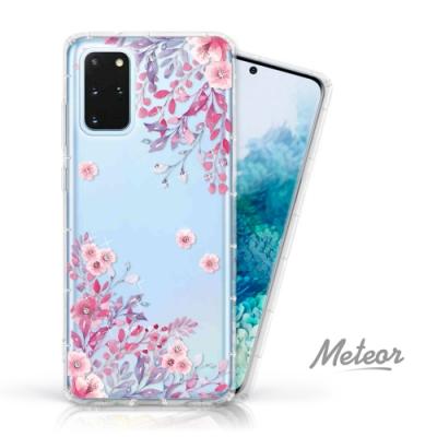 Meteor Samsung Galaxy S20+ 奧地利水鑽殼 - 春日微風